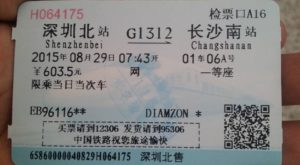 A First Class High Speed bullet train from Shenzhen to Changsha in Yunnan Province.
