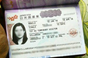 Denied Japan Visa